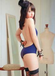 Magazine,   Yamada Nana,