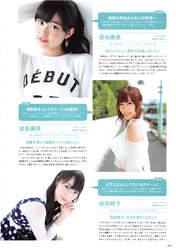 Iwasa Misaki,   Maeda Ami,   Magazine,   Matsui Sakiko,