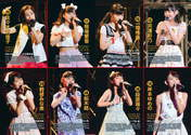 Danbara Ruru,   Funaki Musubu,   Hamaura Ayano,   Ichioka Reina,   Inaba Manaka,   Kishimoto Yumeno,   Magazine,   Nomura Minami,   Sasaki Rikako,