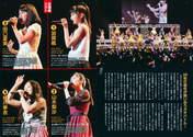 Hello! Pro Egg,   Kaga Kaede,   Magazine,   Taguchi Natsumi,   Yamaki Risa,   Yokogawa Yumei,