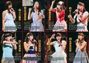 Fujii Rio,   Haga Akane,   Inoue Hikaru,   Magazine,   Makino Maria,   Mikame Kana,   Niinuma Kisora,   Ogawa Rena,   Tanabe Nanami,