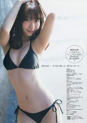 Kashiwagi Yuki,   Magazine,
