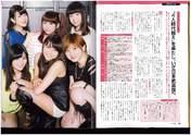 Fukuda Kanon,   Katsuta Rina,   Magazine,   Nakanishi Kana,   S/mileage,   Takeuchi Akari,   Tamura Meimi,   Wada Ayaka,