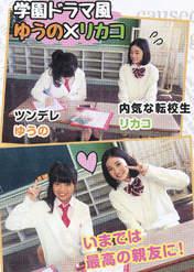 Magazine,   Sasaki Rikako,