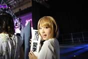 blog,   Furukawa Airi,