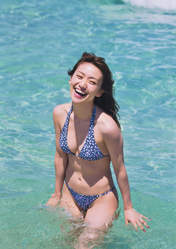 Oshima Yuko,   Photobook,