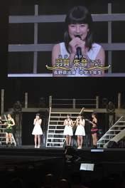 Haga Akane,   Michishige Sayumi,   Nonaka Miki,   Ogata Haruna,   Sato Masaki,