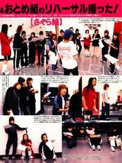 Fujimoto Miki,   Iida Kaori,   Ishikawa Rika,   Michishige Sayumi,   Morning Musume Otomegumi,   Ogawa Makoto,   Tanaka Reina,   Tsuji Nozomi,