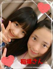 blog,   Inaba Manaka,   Yokogawa Yumei,