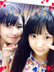 blog,   Hamaura Ayano,   Inaba Manaka,