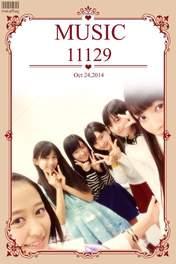blog,   Fukumura Mizuki,   Haga Akane,   Makino Maria,   Nonaka Miki,   Oda Sakura,   Ogata Haruna,