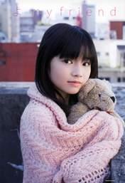 Hamaura Ayano,   Magazine,