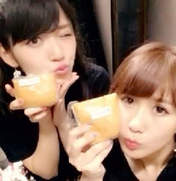 blog,   Okai Chisato,   Suzuki Airi,