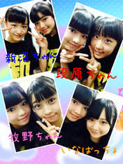 blog,   Danbara Ruru,   Hamaura Ayano,   Inaba Manaka,   Makino Maria,   Niinuma Kisora,