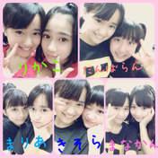 blog,   Danbara Ruru,   Inaba Manaka,   Makino Maria,   Niinuma Kisora,   Sasaki Rikako,   Taguchi Natsumi,