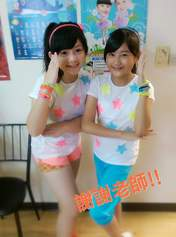 """blog,   Da Xiao Jie,   """"Lan Ai Zi, Aiko"""",   """"Wu Zhao Xian, Frances"""","""
