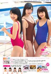 Fukumura Mizuki,   Haga Akane,   Ishida Ayumi,   Magazine,   Makino Maria,   Nonaka Miki,   Ogata Haruna,   Sayashi Riho,
