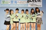 Inaba Manaka,   Morito Chisaki,   Ozeki Mai,   Satoda Mai,   Shimamura Uta,   Tsugunaga Momoko,   Yamaki Risa,