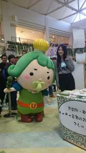 blog,   Suzuki Airi,