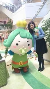 blog,   Kumai Yurina,