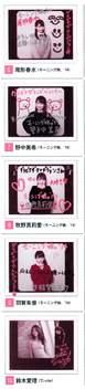 Haga Akane,   Magazine,   Makino Maria,   Nonaka Miki,   Ogata Haruna,   Suzuki Airi,
