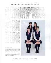 Haga Akane,   Magazine,   Makino Maria,   Nonaka Miki,   Ogata Haruna,