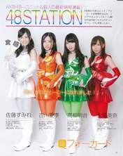 Furukawa Airi,   Magazine,   Oba Mina,   Sato Sumire,   Takayanagi Akane,