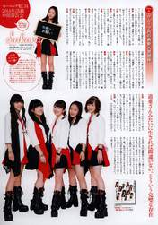 Iikubo Haruna,   Ikuta Erina,   Ishida Ayumi,   Magazine,   Oda Sakura,   Suzuki Kanon,