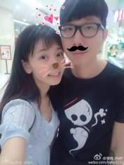 """""""Li Chun, Junjun"""","""