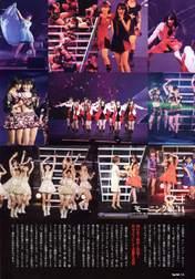 Fukumura Mizuki,   Iikubo Haruna,   Ikuta Erina,   Ishida Ayumi,   Kudo Haruka,   Michishige Sayumi,   Morning Musume,   Nakazawa Yuko,   Oda Sakura,   Sato Masaki,   Sayashi Riho,   Suzuki Kanon,