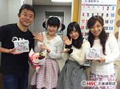 blog,   Inaba Manaka,   Tsugunaga Momoko,