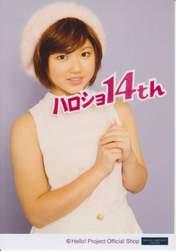 Takeuchi Akari,