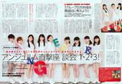 Aikawa Maho,   ANGERME,   Fukuda Kanon,   Katsuta Rina,   Magazine,   Murota Mizuki,   Nakanishi Kana,   Sasaki Rikako,   Takeuchi Akari,   Tamura Meimi,   Wada Ayaka,