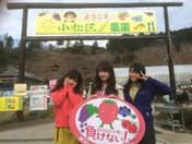 blog,   Inaba Manaka,   Murota Mizuki,   Nakajima Saki,