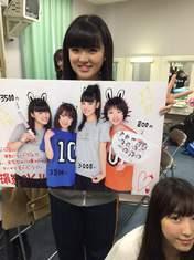 blog,   Fukumura Mizuki,   Ishida Ayumi,   Sato Masaki,   Suzuki Kanon,