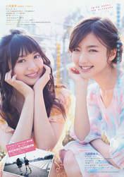 Kitahara Rie,   Magazine,   Mano Erina,
