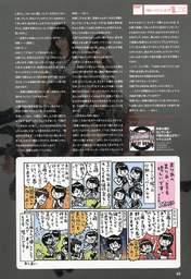 Fukumura Mizuki,   Haga Akane,   Makino Maria,   Oda Sakura,   Sayashi Riho,   Suzuki Kanon,