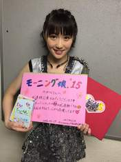 blog,   Kudo Haruka,