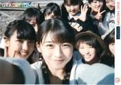 Fukumura Mizuki,   Haga Akane,   Iikubo Haruna,   Kudo Haruka,   Nonaka Miki,   Oda Sakura,   Ogata Haruna,   Sato Masaki,