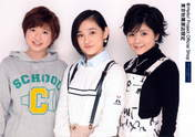 Sasaki Rikako,   Takeuchi Akari,   Tamura Meimi,
