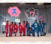 blog,   Fukumura Mizuki,   Haga Akane,   Ishida Ayumi,   Kudo Haruka,   Makino Maria,   Nonaka Miki,   Oda Sakura,   Ogata Haruna,   Sato Masaki,   Sayashi Riho,