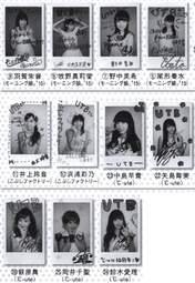 C-ute,   Haga Akane,   Hagiwara Mai,   Hamaura Ayano,   Inoue Rei,   Makino Maria,   Nakajima Saki,   Nonaka Miki,   Ogata Haruna,   Okai Chisato,   Suzuki Airi,   Yajima Maimi,