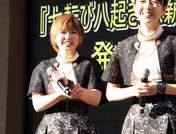 Nakanishi Kana,   Takeuchi Akari,