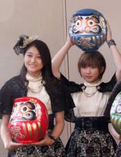 Takeuchi Akari,   Wada Ayaka,