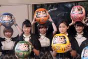 Aikawa Maho,   Katsuta Rina,   Nakanishi Kana,   Sasaki Rikako,   Takeuchi Akari,