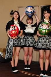 Aikawa Maho,   Takeuchi Akari,   Wada Ayaka,