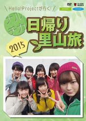 Ikuta Erina,   Inaba Manaka,   Ishida Ayumi,   Morito Chisaki,   Ozeki Mai,   Shimamura Uta,   Yamaki Risa,