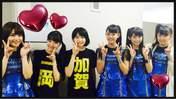 Ichioka Reina,   Kaga Kaede,   Kanazawa Tomoko,   Kishimoto Yumeno,   Makino Maria,   Wada Sakurako,