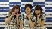 Anai Chihiro,   blog,   Kodama Haruka,   Oota Aika,
