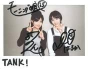 Kudo Haruka,   Suzuki Kanon,